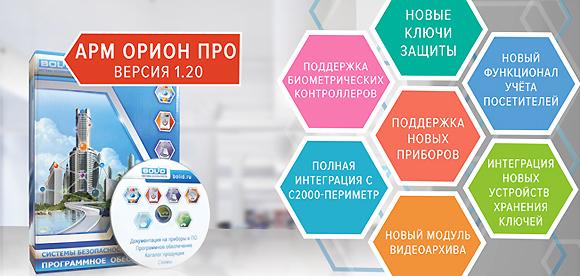 korolevskiy-minet-onlayn