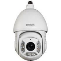 BOLID VCG-528 Видеокамера аналоговая купольная, уличная, высокоскоростная, 4.7-94, ИК, IP67, 2Мп
